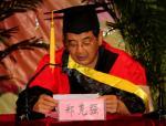 党委书记郑克强宣读学士学位授予名单