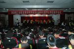 首届毕业生学士学位授予仪式
